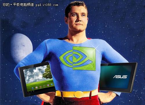 全球首款Android 4.0平板 视频泄露