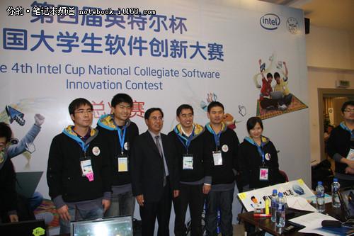 全国大学生软件创新大赛决赛正式打响