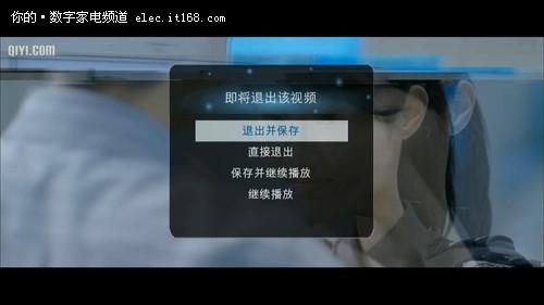 杰科高清播放器GiTV影视平台初体验