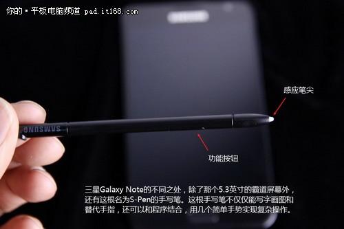 S Pen手写笔支持手势操作