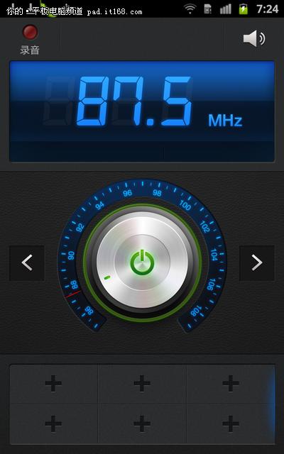 拍摄功能,FM收音,无线传输,DLNA