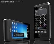 首款Win8系统PC手机!ITG将推XPPhone 2