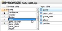 PostgreSQL数据同步工具Data Sync