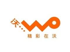 中国联通引进iPhone4S传12月国内上市