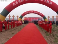 日东工业中国第二工厂在驻马店破土动工