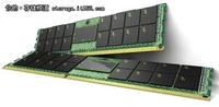 继续提升 美光发布单条64GB服务器内存