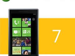 堪称最美WP7 诺基亚Lumia800真机解析
