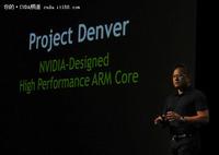 NVIDIA ARM Denver助跑超级计算机