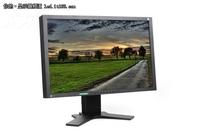 【成都】VA液晶面板 艺卓S2243W售5300