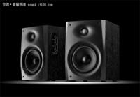 最强中端2.0 惠威D1080-IV音箱正式发布
