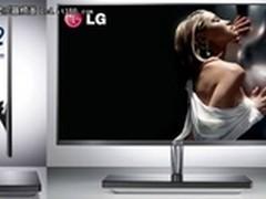 奢华无边框 LG 7.2mm超薄E91显示器上市