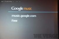 谷歌正式发布云音乐服务:仅限美国使用
