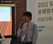 专家详解SAP数据迁移的六个方法