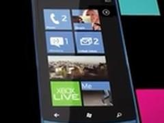 Lumia800已过时 诺基亚Lumia900曝光