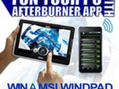 用手机超显卡 微星Afterburner APP教程