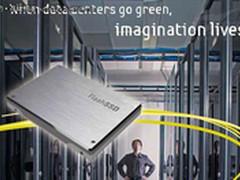 SSD是万能灵药? 全面剖析固态存储性能