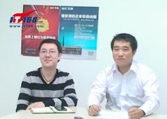 2012路由新生 艾泰科技市场部经理专访