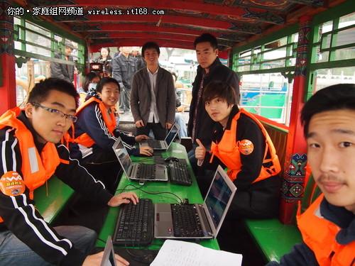 首个3G电子竞技举行 4高校高手湖心对决