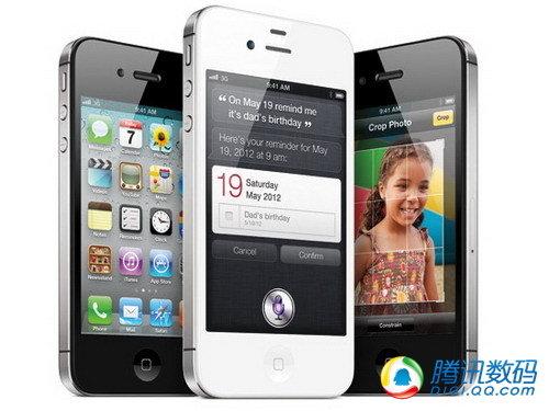 iPhone 4S港行11日将开卖 或仅售3833元