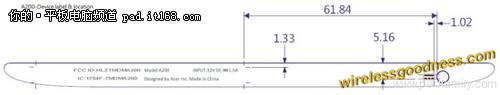 宏碁Iconia Tab A200新细节及图片曝光