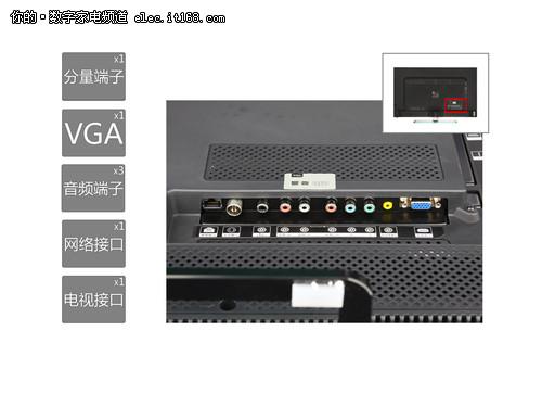 低价超窄边智能电视 tcl l42e5300a评测
