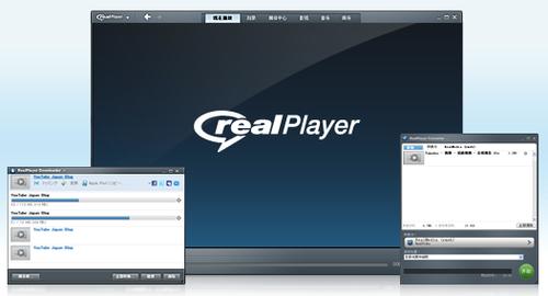 realplayer官網_realplayer插件_realplayer linux