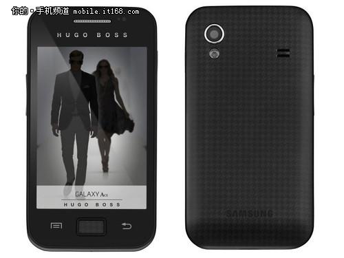 打时尚牌 三星Ace推出BOSS特别版