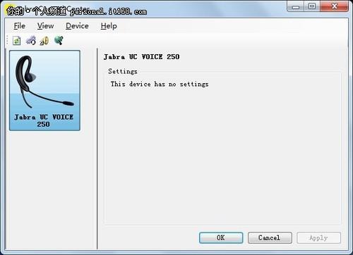Jabra pc suite for windows 7
