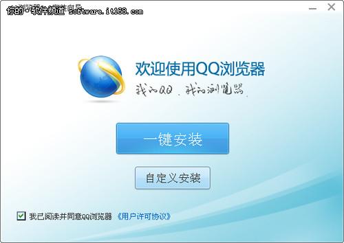 写日志农场偷菜方便 QQ浏览器新版体验