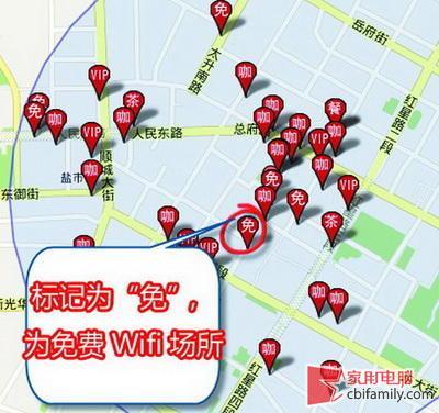 哪有免费的WiFi?网站帮你快速找出来