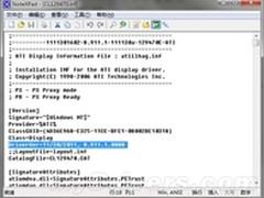 解决交火问题 AMD发布11.11c补丁驱动