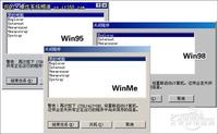 从95到Win8 点评任务管理的跨越式进步