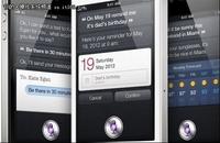 专家:Win8将配备类似Siri语音识别技术