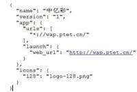 Web开发者如何玩转Chrome应用商店