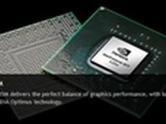 马甲货?NV低调推GeForce 600M系列显卡