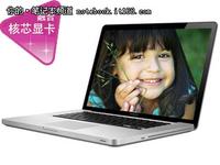 酷睿i5全能本 苹果MacBook Pro售7300元