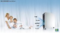 北京Blueair空气净化器603 冬季健康