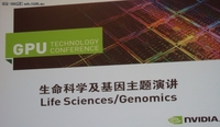 GPU技术大会:利用GPU模拟生物分子系统