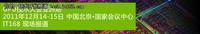 GPU助力Abaqus提升有限元分析速度
