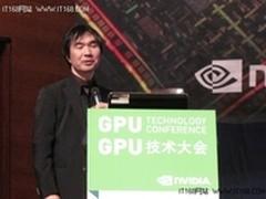 最节能的超算机 日本Tsubame 2.0揭秘