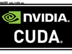 基于GPU的并行计算 正式成为高校课程