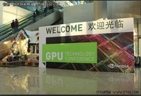 GPU技术大会:异构技术构建云计算平台