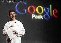 谷歌佩奇的11大噩梦:过度依赖搜索广告