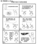 漫画网管员:拯救企业IT运维的秘密武器