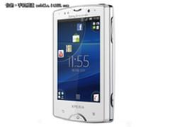 索爱时尚小巧手机 SK17i年底仅售1330元