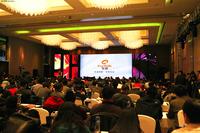 2011中国企业营销创新奖乐语通讯居前10