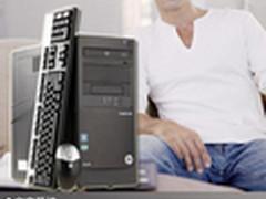 AMD商务台机新宠 惠普Pro3385MT全评测