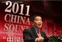 """2011年""""中国智造·世界强音""""在京落幕"""
