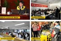 2011尼康走进企业系列巡讲活动成功举办