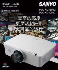 液晶工程投影!三洋XM1000C仅售16000元